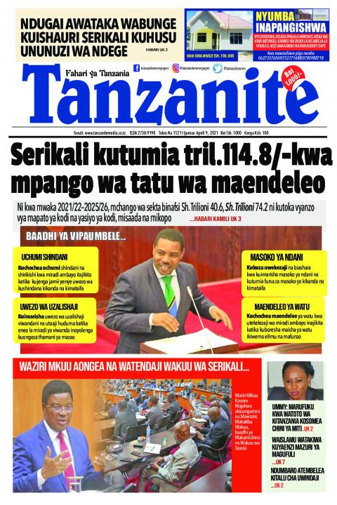 Serikali kutumia tril.114.8/-kwa mpango wa tatu wa maendele | Tanzanite