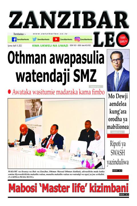 Othman awapasulia watendaji SMZ | ZANZIBAR LEO