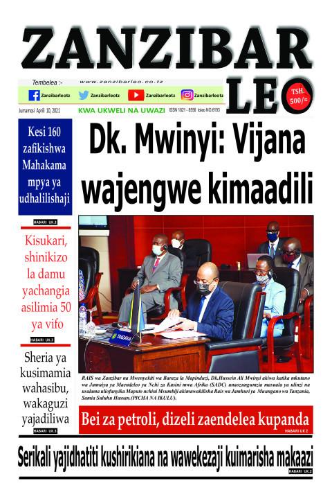 Dk. Mwinyi: Vijana wajengwe kimaadili | ZANZIBAR LEO