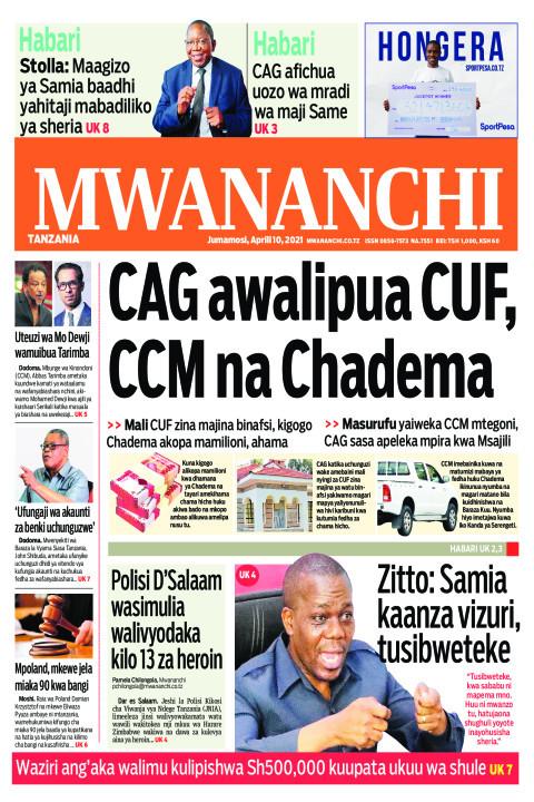 CAG AWALIPUA CUF,CCM NA CHADEMA | Mwananchi