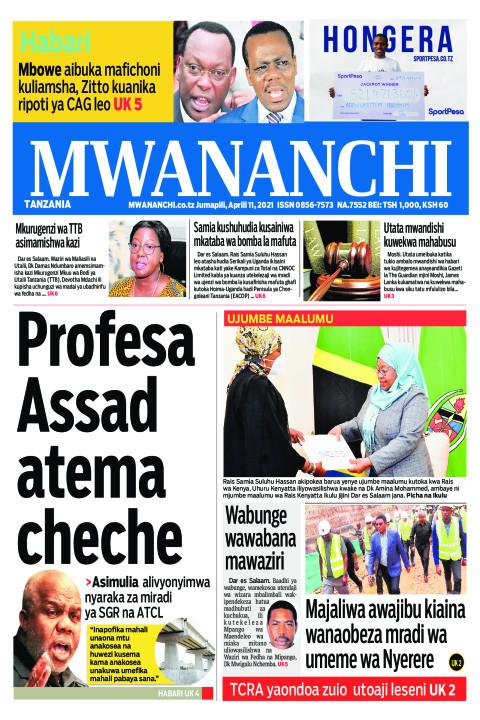 PROFESA ASSAD ATEMA CHECHE  | Mwananchi