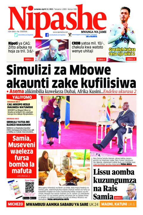 Simulizi za Mbowe akaunti zake kufilisiwa | Nipashe