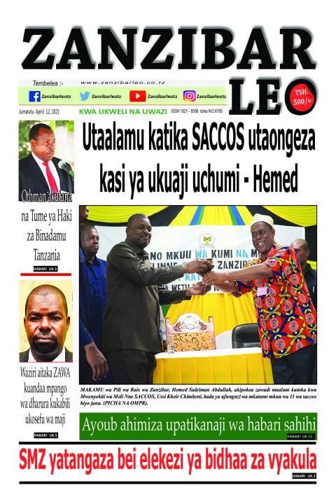 Utaalamu katika SACCOS utaongeza kasi ya ukuaji uchumi - He | ZANZIBAR LEO