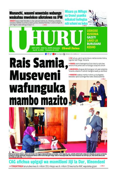 Rais Samia, Museven wafunguka mambo mazito | Uhuru