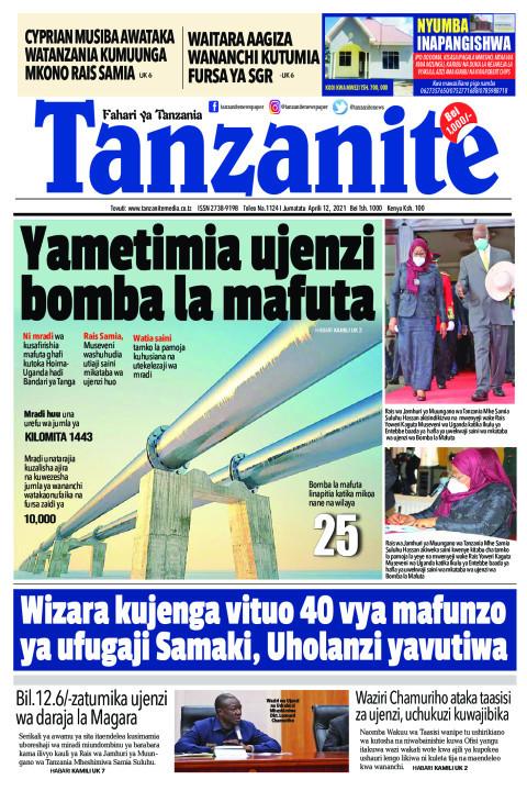 Yametimia ujenzi bomba la mafuta | Tanzanite