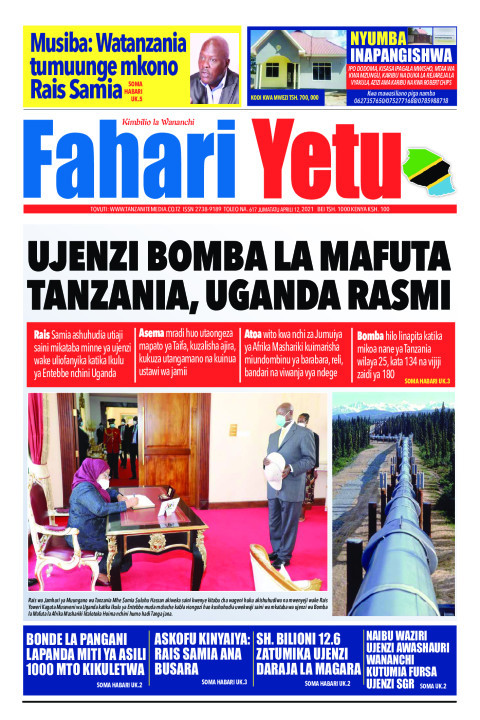Ujenzi Bomba la Mafuta, Tanzania, Uganda Rasmi | Fahari Yetu