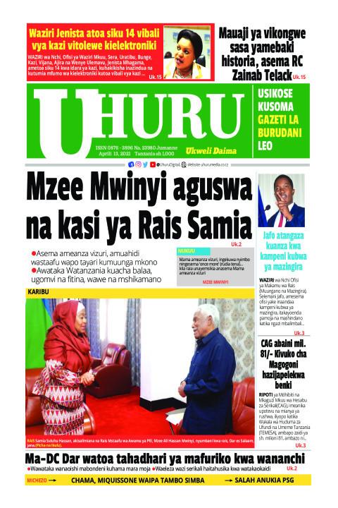 Mzee Mwinyi aguswa kasi ya Rais Samia | Uhuru