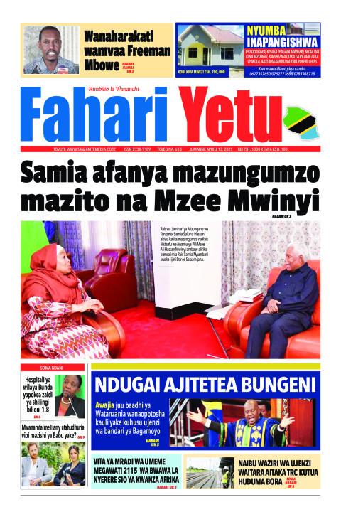 Samia afanya mazungumzo mazito na Mzee Mwinyi | Fahari Yetu