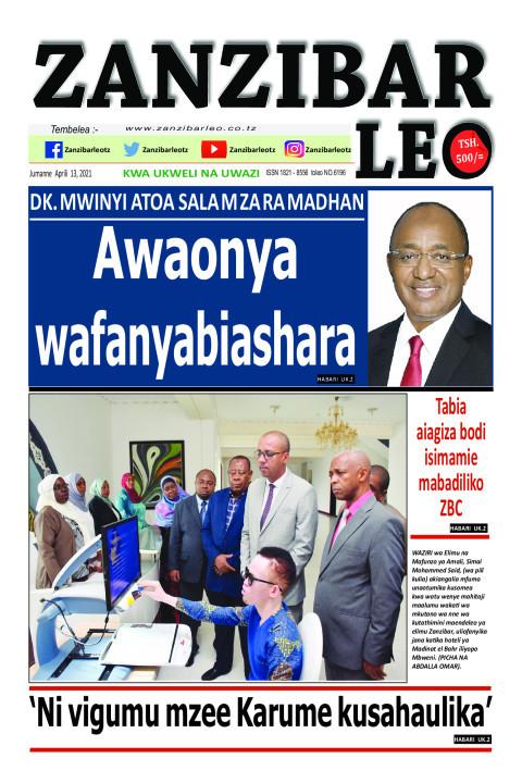 Awaonya wafanyabiashara | ZANZIBAR LEO