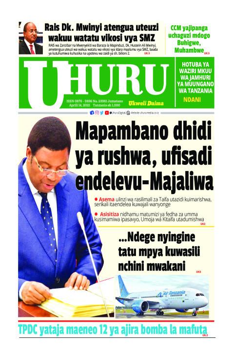 Mapambano ya rushwa, ufisadi endelevu-Majaliwa | Uhuru