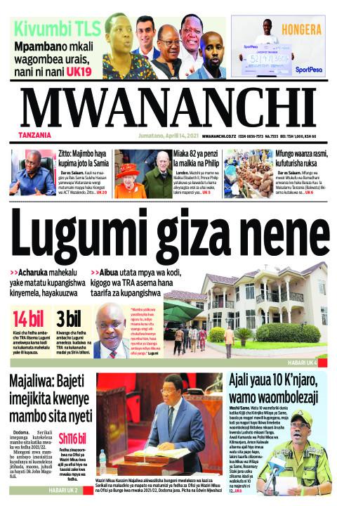LAGUMI GIZA NENE  | Mwananchi