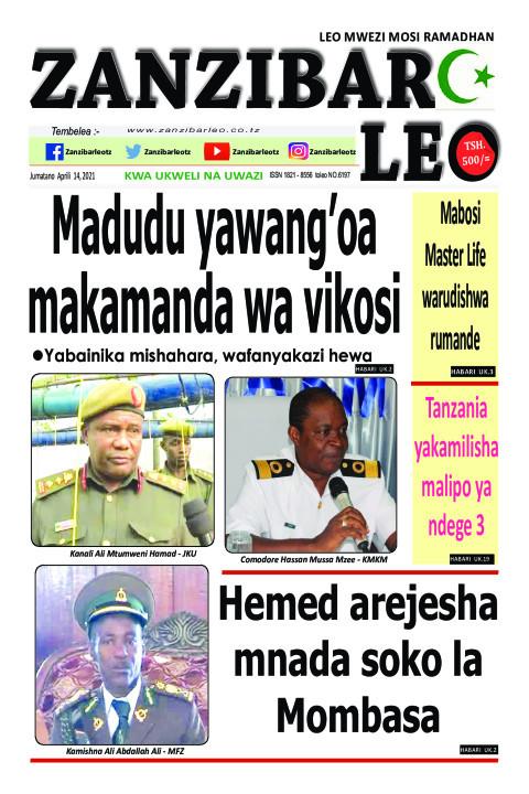 Madudu yawang'oa makamanda wa vikosi | ZANZIBAR LEO