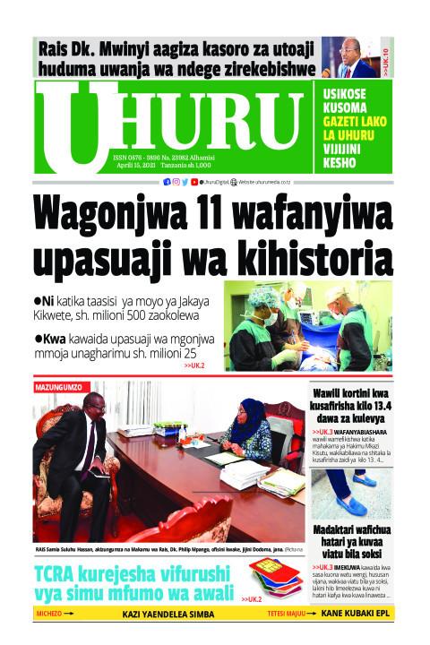 Wagonjwa 11 wafanyiwa upasuaji wa kihistoria | Uhuru
