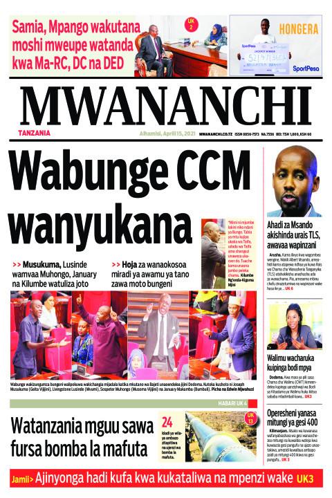 WABUNGE CCM WANYUKANA    Mwananchi