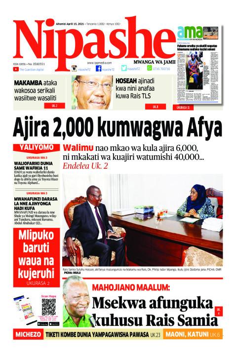 Ajira 2,000 kumwagwa Afya | Nipashe