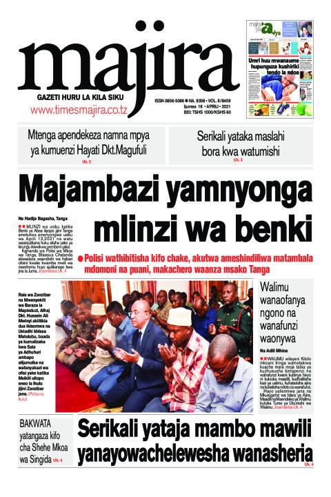 Majambazi yamnyonga mlinzi wa benki | MAJIRA