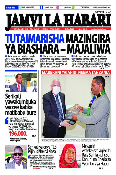 Tutaimarisha mazingira ya biashara – Majaliwa | Jamvi La Habari