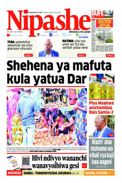 Shehena ya mafuta kula yatua Dar | Nipashe