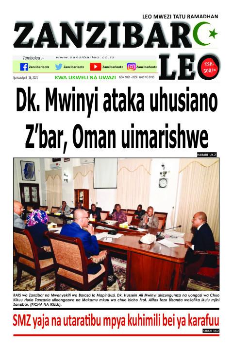 Dk. Mwinyi ataka uhusiano Z'bar, Oman uimarishwe | ZANZIBAR LEO