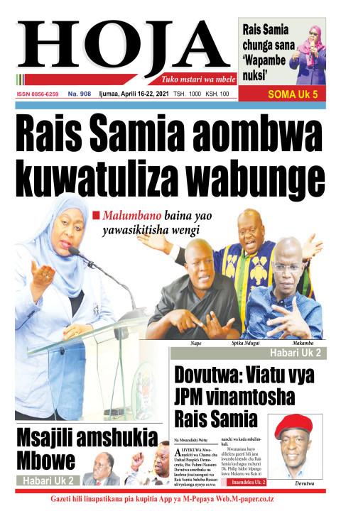 Rais Samia aombwa kuwatuliza wabunge | HOJA