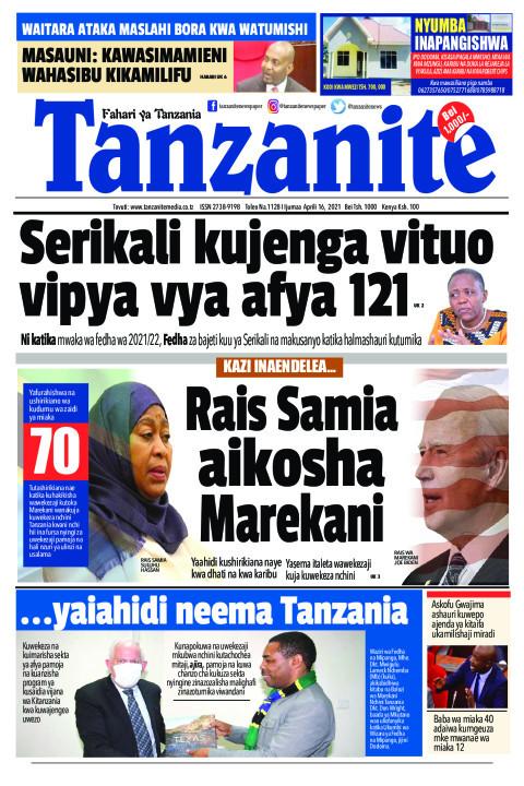 Serikali kujenga vituo vipya vya afya | Tanzanite