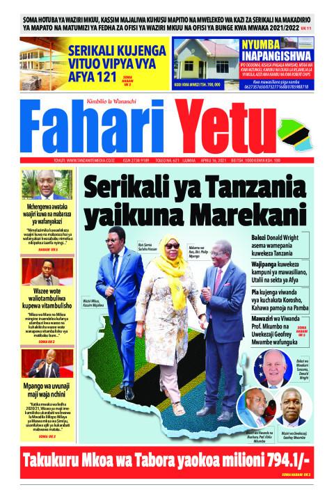 Serikali ya Tanzania yaikuna Marekani | Fahari Yetu