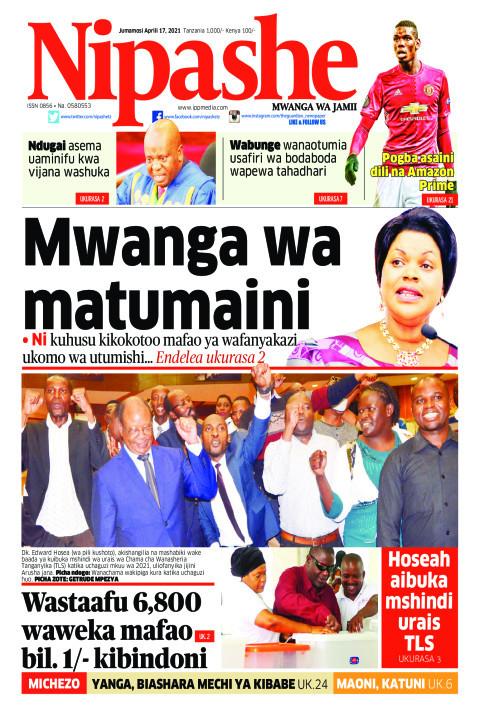 Mwanga wa matumaini | Nipashe