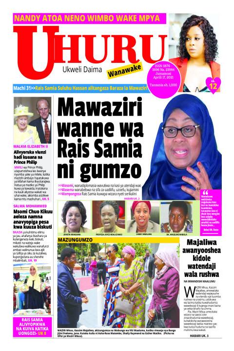 Mawaziri wa nne wa Rais Samia ni gumzo | Uhuru
