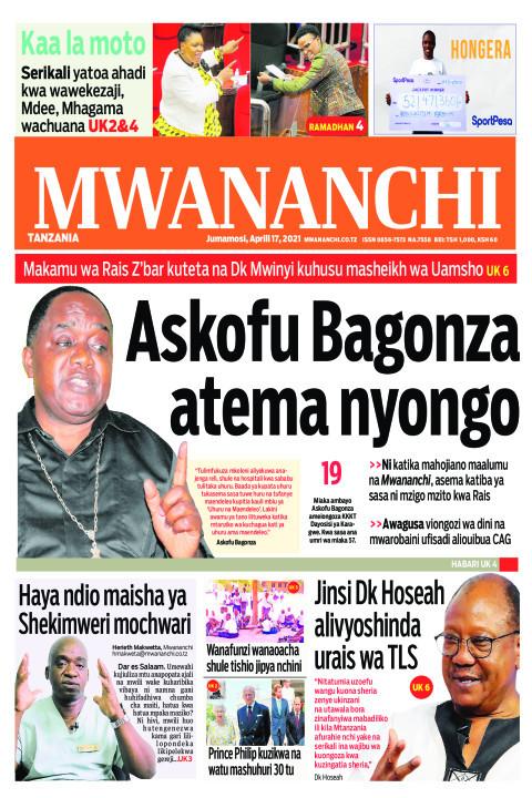 ASKOFU BAGONZA ATEMA NYONGO  | Mwananchi