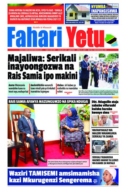 Majaliwa: Serikali inayoongozwa na Rais Samia ipo makini | Fahari Yetu