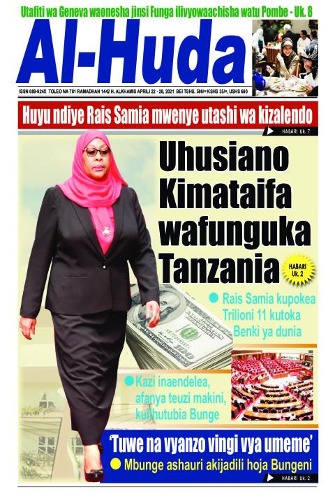 Uhusiano Kimataifa wafunguka Tanzania | Alhuda