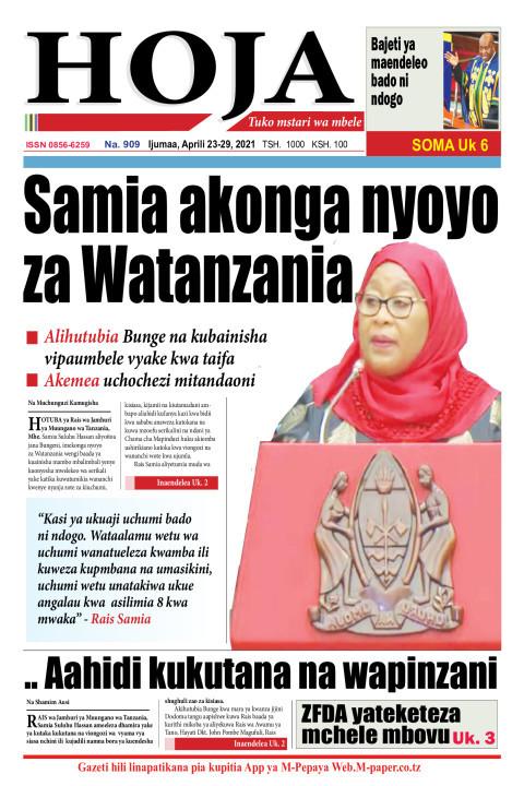 Samia akonga nyoyo za Watanzania | HOJA