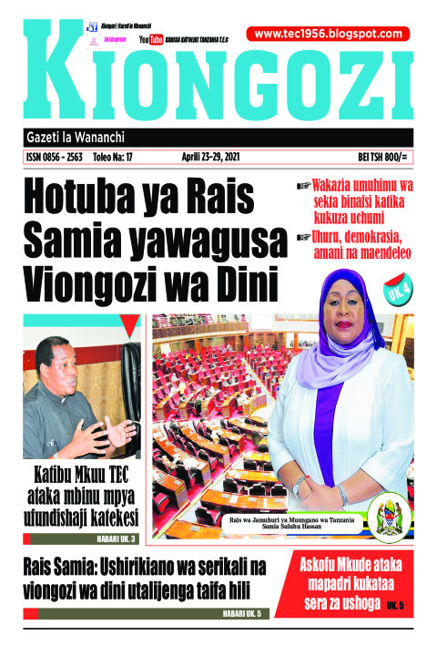 Hotuba ya Rais Samia yawagusa Viongozi wa Dini | Kiongozi