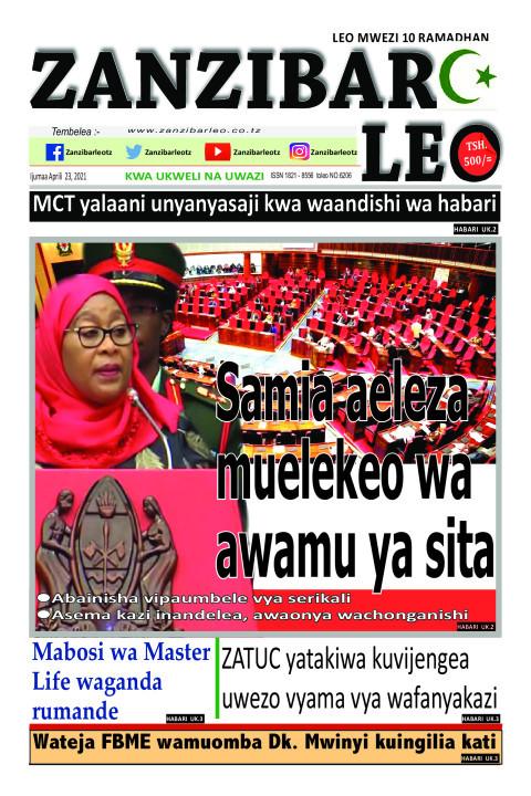 Samia aeleza muelekeo wa awamu ya sita | ZANZIBAR LEO