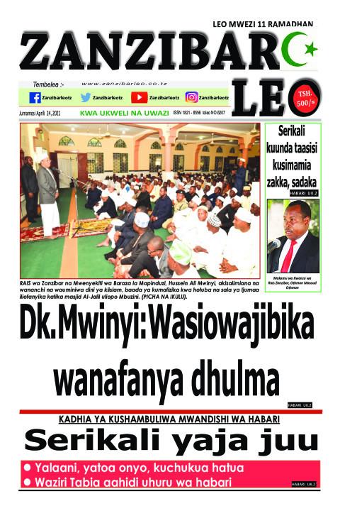 Dk. Mwinyi: Wasiowajibika wanafanya dhulma | ZANZIBAR LEO