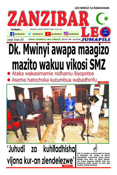 Dk. Mwinyi awapa maagizo mazito wakuu vikosi SMZ | ZANZIBAR LEO