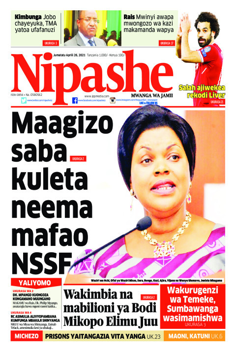 Maagizo saba kuleta neema mafao NSSF | Nipashe