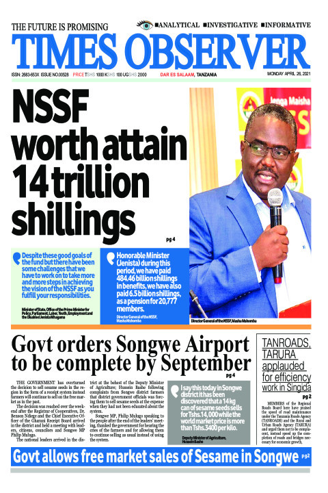 NSSF worth attain 14 trillion shillings | Times Observer