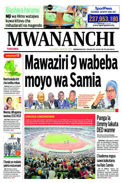 MAWAZIRI 9 WABEBA MOYO WA SAMIA | Mwananchi