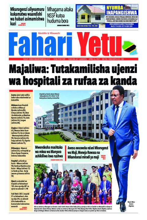 Majaliwa: Tutakamilisha ujenzi wa hospitali za rufaa za kan | Fahari Yetu