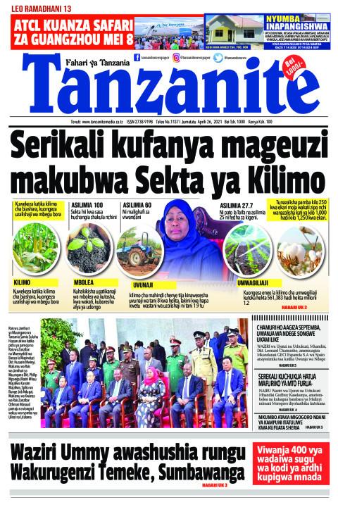 Serikali kufanya mageuzi makubwa Sekta ya Kilimo | Tanzanite
