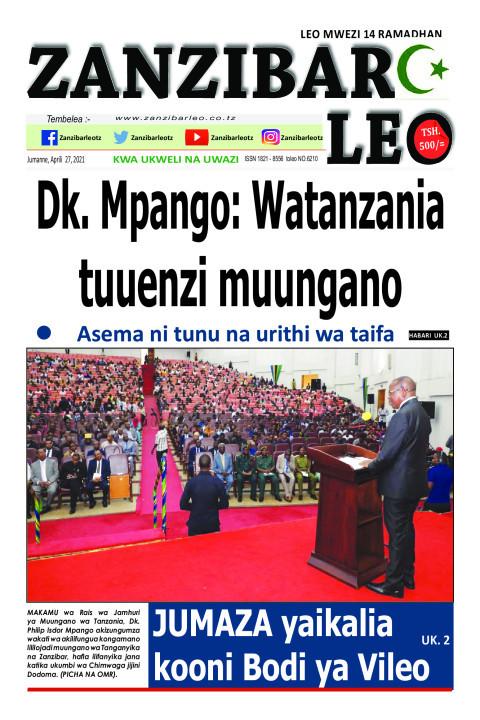 Dk. Mpango: Watanzania tuuenzi muungano | ZANZIBAR LEO