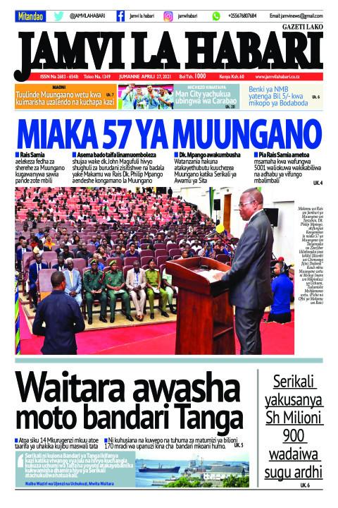 Miaka 57 ya Muungano | Jamvi La Habari