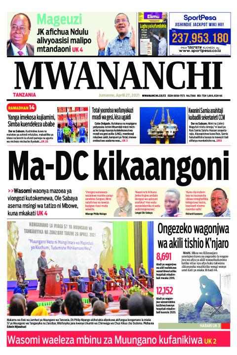 Ma-DC kikaangoni | Mwananchi