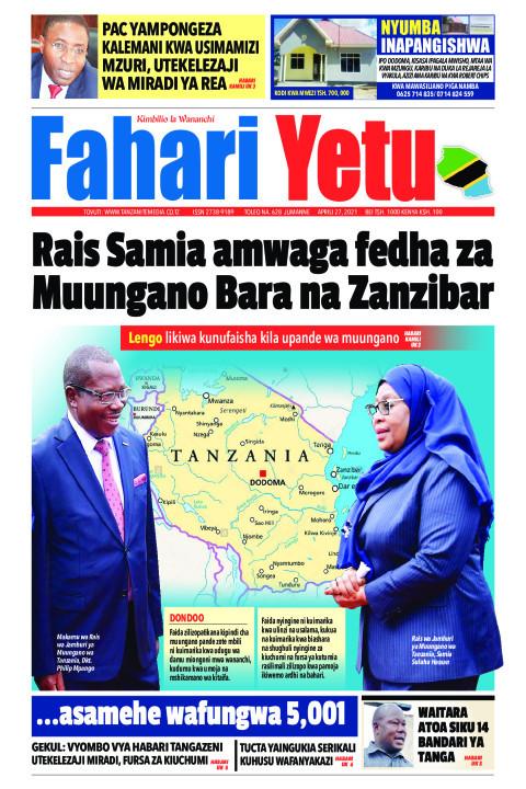 Rais Samia amwaga fedha za Muungano Bara na Zanzibar | Fahari Yetu