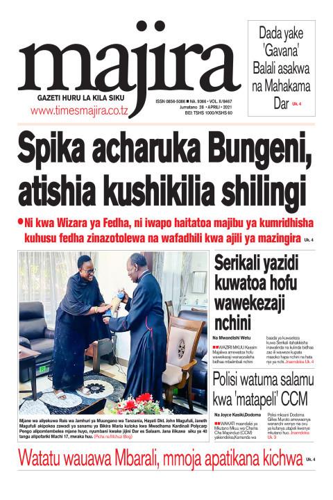 Spika acharuka Bungeni, atishia kushikilia shilingi | MAJIRA