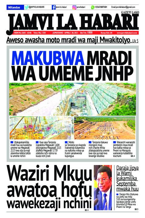 MAKUBWA MRADI WA UMEME JNHP | Jamvi La Habari