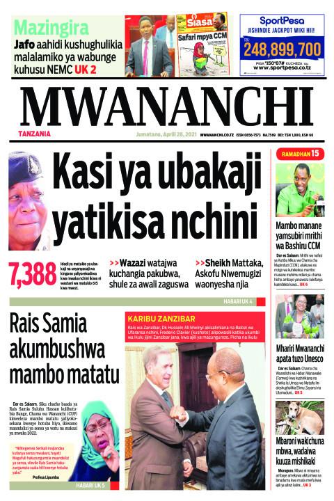 KASI YA UBAKAJI YATIKISA NCHINI  | Mwananchi