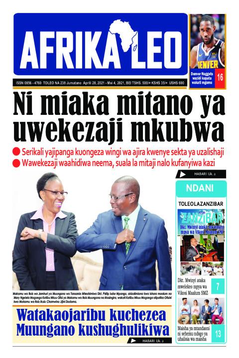 Ni miaka mitano ya uwekezaji mkubwa | AFRIKA LEO