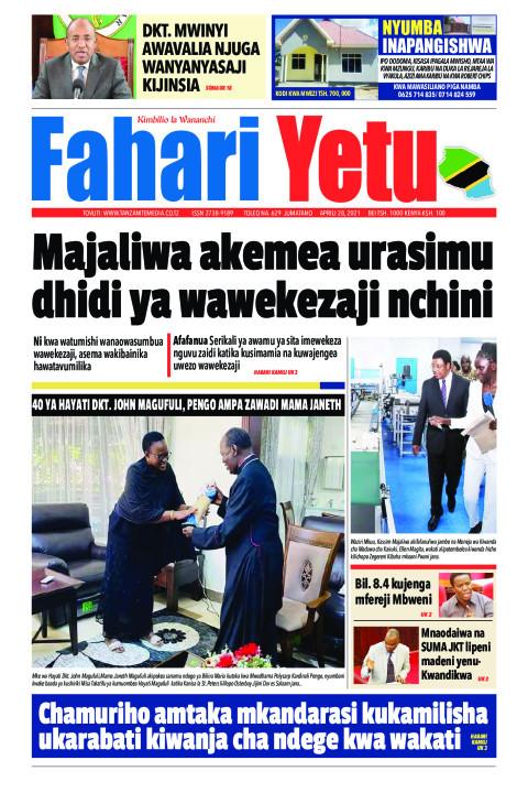 Majaliwa akemea urasimu dhidi ya wawekezaji nchini | Fahari Yetu